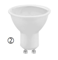 Leuchtmittel/GU10/5W/00902 zu LED-Außenleuchte/Bew.Melder/AL-LED-00901